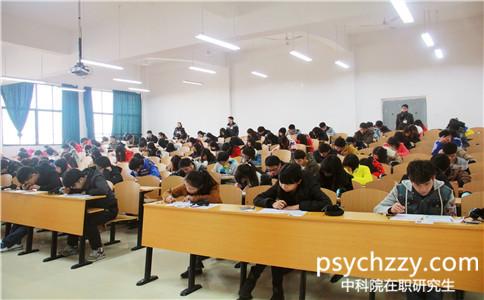 中科院心理所在职读研(心理治疗与心理咨询课程)招生情况