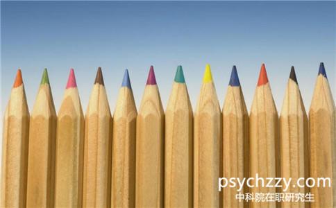 中科院心理所的心理学在职研究生怎么样